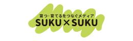 SUKU×SUKU